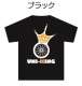 UNI-KING T-shirt