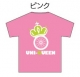 UNI-QUEEN T-shirt